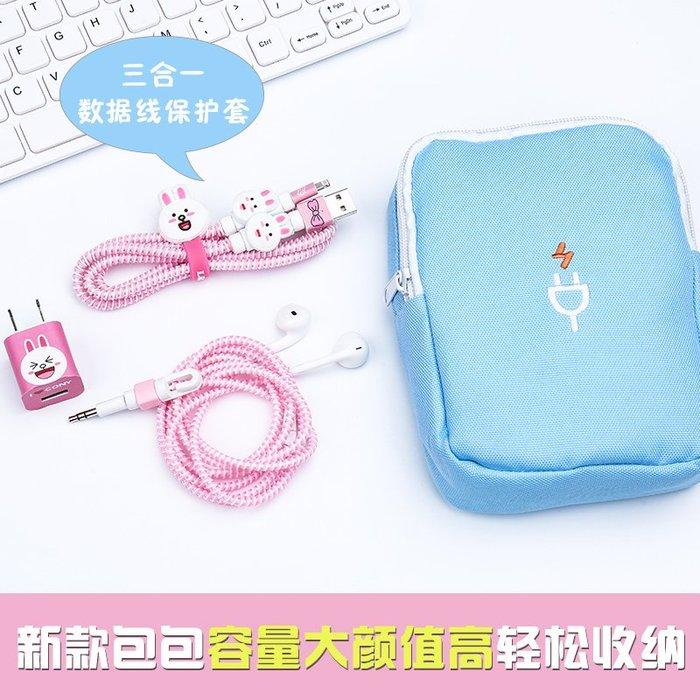 iPhone x/8plus/7/7Plus/6s/6sPlus65蘋果數據線保護套充電器貼紙充電器保護線耳機繞線器