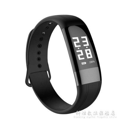 現貨/智慧手環心電圖防水健康小米運動計步器老人手錶igo/海淘吧F56LO 促銷價