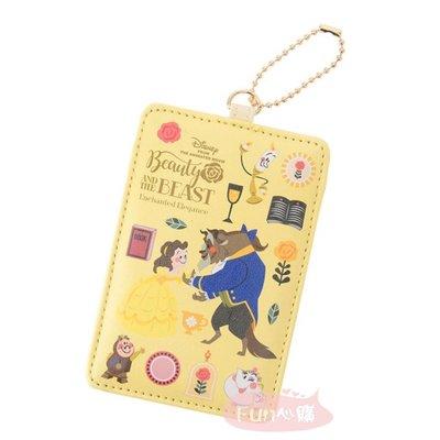 日本迪士尼 美女與野獸 Q版 票卡夾。現貨【Fun心購】