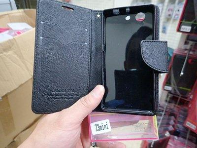 壹 CHENG TAI SONY D5803 Z3 Compact Z3C 馬卡龍 皮套 Z3C 雙色十字紋