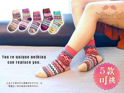 ◎私房角落【KAB0007】暖暖冬季十字幾何民族風羊毛襪《5色可挑》中筒襪造型襪女襪交換禮物保暖長襪圖騰聖誕襪室內襪子綿