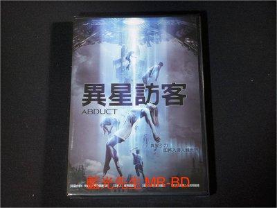 [DVD] - 異星訪客 Abduct ( 得利公司貨 )