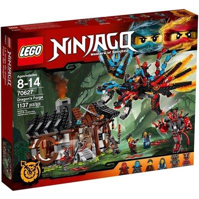 LEGO 樂高 70627 Ninjago 忍者龍之鍛造