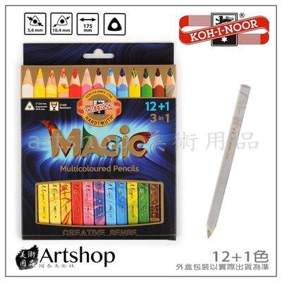 【Artshop美術用品】捷克 KOH-I-NOOR 3408 大三角魔術色鉛筆 (12+1色) 紙盒