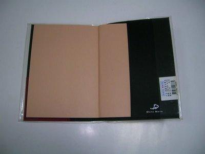 DM-608 套裝記事本 32K