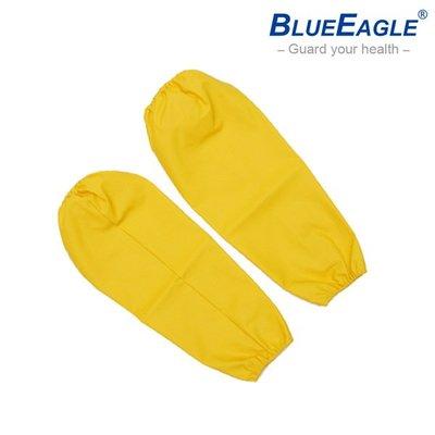 【醫碩科技】藍鷹牌 R-9 PVC塑膠袖管適合伙房/工廠/水電/漁港/清潔 防水 防化學噴濺