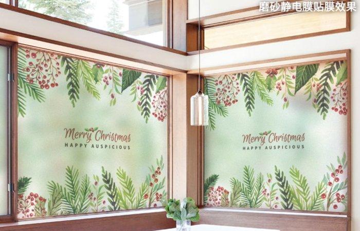 小妮子的家@可訂製有膠.無膠.全透明.磨砂.不透明.單孔透彩色磨砂玻璃貼膜/家具.牆貼~聖誕花卉/i