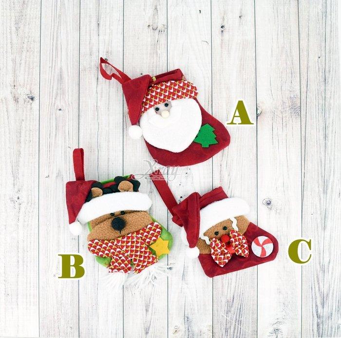 X射線【X902026】聖誕襪,聖誕節/交換禮物/掛飾/裝飾/吊飾/聖誕襪/禮物袋/糖果袋