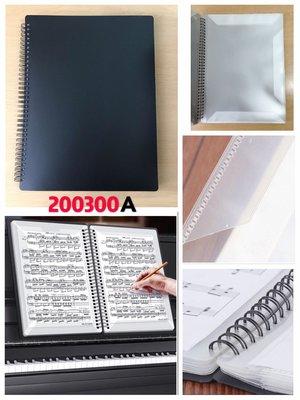 (可代印字或logo!) 2個$100! 淨色不反光20頁A4 資料樂譜夾 music score file Folder 三邊夾紙設計可防反光 更可直接書寫!