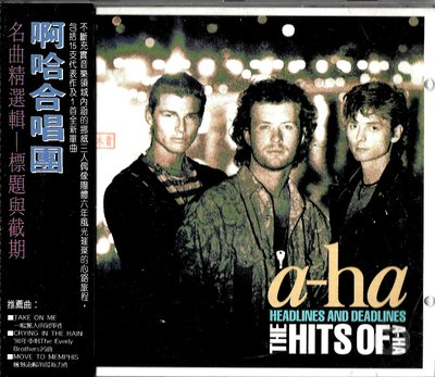 啊哈合唱團a-ha / Headlines And Deadlines-The Hits Of A-Ha(附:側標)