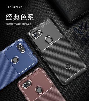 Google Pixel 4XL甲殼蟲矽膠軟殼Pixel4 Pixel 3A XL手機套 商務皮套