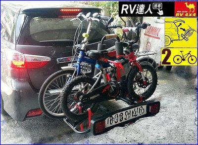【RV達人】TOYOTA  RAV4  WISH  SURF  INNOVA  YARIS  RAV4自行車架 攜車架   拖車架