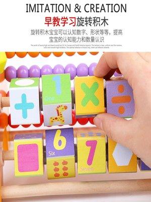 積木城堡 迷你廚房 早教益智兒童早教啟蒙益智木質玩具多功能1-3歲寶寶繞珠計算架男女孩教具