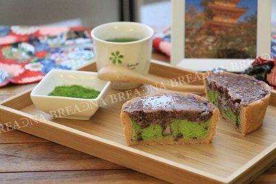 【普蕾納】抹茶紅豆塔-Matcha Red Bean Tart
