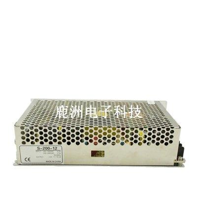 開關電源S-200-24 200W 24V 8.3A 直流穩壓 安防 監控 LED轉換器 檸檬說葡萄你好酸