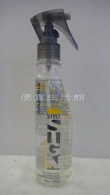 便宜生活館【造型品】歌薇GOLDWELL 微風噴霧150ml-提供彈力/光澤/抗熱/護色