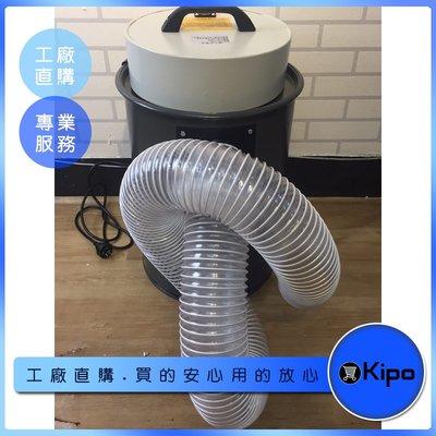 KIPO-大功率筒式吸塵器 木工集塵器 容量45L工業用-CCD002104A