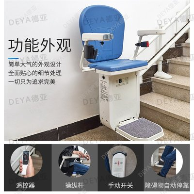 伸縮樓梯座椅電梯樓梯升降椅無障礙樓道軌道機家用老人代步上樓機電動爬樓