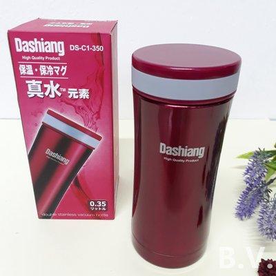 【全新】日本Dashiang 304真水元素杯大紅亮面色350c.c#水壺水瓶#保熱、冷杯#外出杯#環保杯隨身杯#公司貨 新北市
