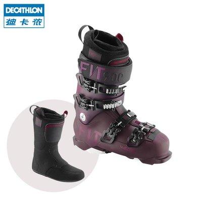 迪卡儂旗艦店戶外雙板滑雪鞋女 男士滑雪裝備雪鞋OVWK~nes604261