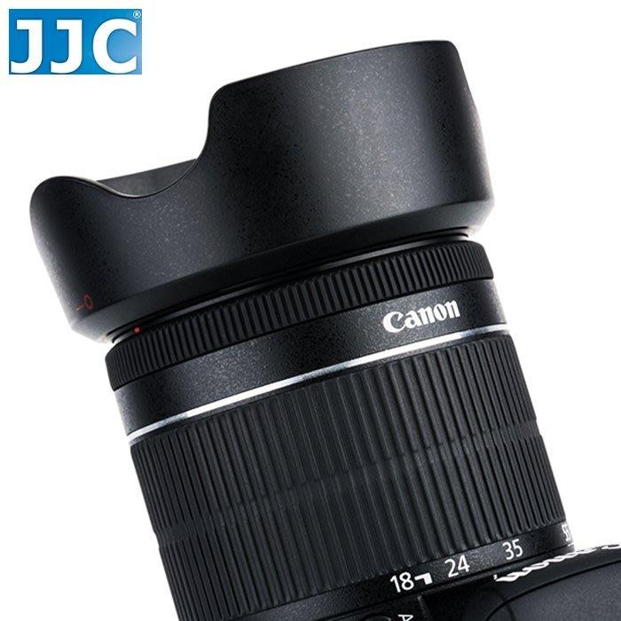 又敗家JJC佳能Canon副廠EFS 18-55mm F3.5-5.6 IS STM相容原廠Canon遮光罩EW-63C遮光罩EW63C遮光罩EW-63C太陽罩
