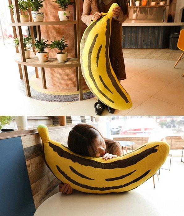 香蕉抱枕-香蕉造型絨毛枕 偽男友抱枕 仿真香蕉睡覺跨枕 床頭枕 護腰靠枕 生日禮物(90CM)_☆找好物FINDGOO☆