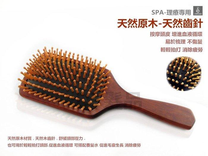 【DT髮品】大板竹針氣墊按摩梳 原木健康按摩梳 氣墊梳 另售 鬃毛梳 離子梳【0313071】