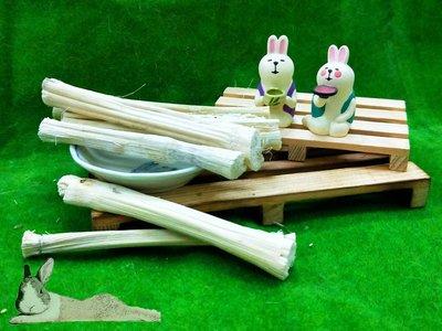 【趴趴兔牧草】磨牙玩具 甜竹 50克 兔 天竺鼠