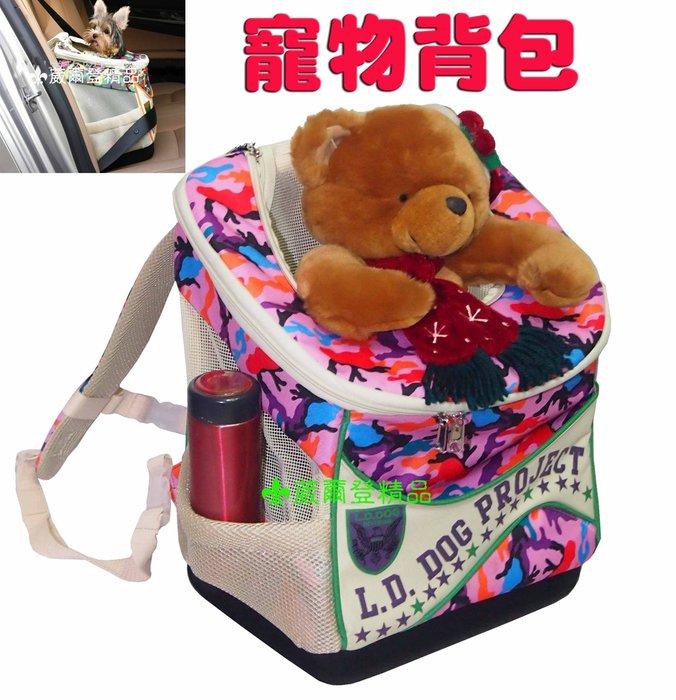 【葳爾登】道格寵物外出背包寵物包袋鼠包親子袋外出提籠【三面透氣硬式底盤】寵物背包寵物袋寵物旅行箱袋鼠袋1309粉紅色迷彩