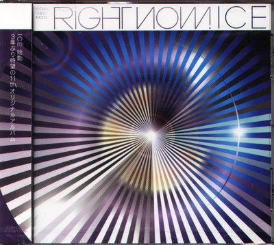K - ICE - Right Now ! - 日版 2006 - NEW