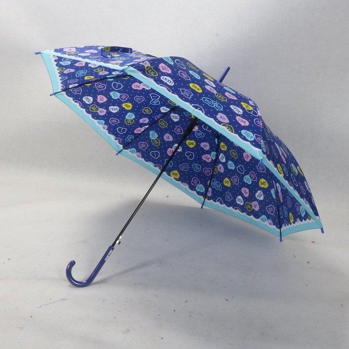 奇奇店-卡哇伊可愛風格愛心字母撞色全纖維長柄自動女士晴雨傘#加固 #小清新 #晴雨兩用