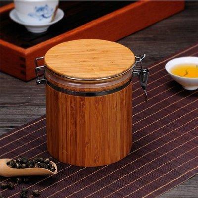 竹制茶葉罐竹筒密封罐竹桶功夫茶具手工存茶罐儲物罐茶道茶桶 中號