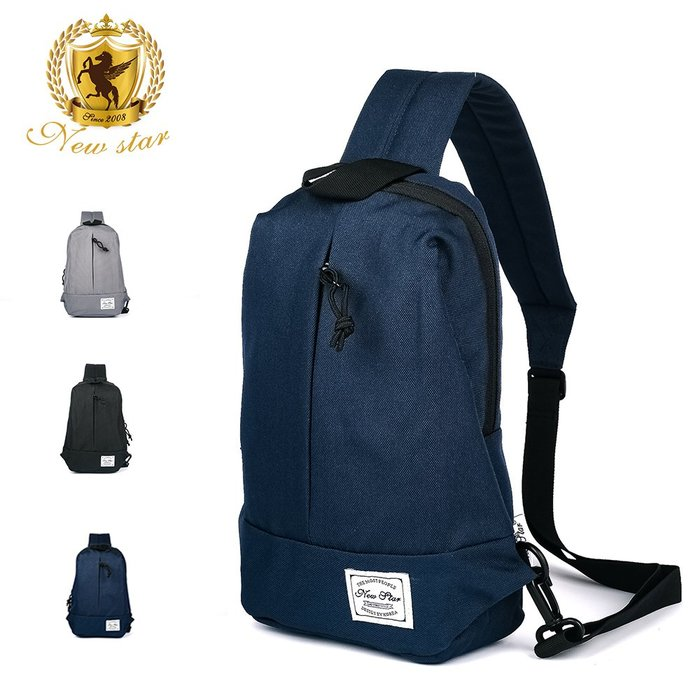 簡約防水素色斜胸包包 斜背包單肩背包 NEW STAR BK281