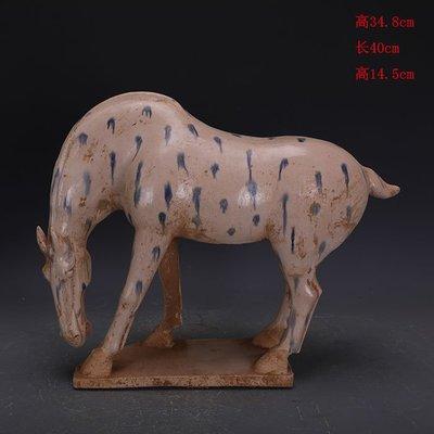 ㊣三顧茅廬㊣  唐青花手繪雕塑瓷飲水馬   出土文物古瓷古玩古董收藏復古擺件