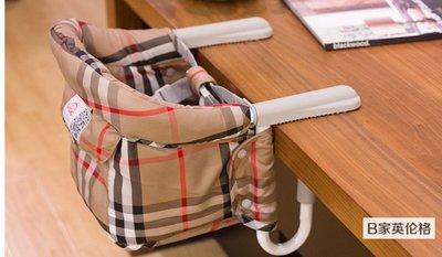 兒童移動吃飯椅折疊便攜式寶寶嬰兒餐椅餐桌椅 外出隨身可攜帶