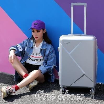 行李箱男潮密碼箱萬向輪拉桿箱20寸個性旅行箱包皮箱正韓小清新女  YXS