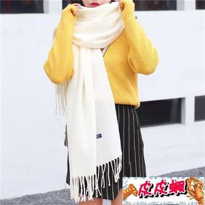 新款純色圍巾女士冬季韓版長款百搭流蘇圍...