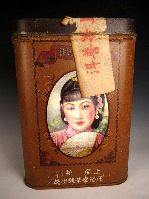 【 金王記拍寶網 】P1534  早期懷舊風中國上海杭州汪裕泰茶號出品 老鐵盒裝普洱茶 諸品名茶一罐 罕見稀少~