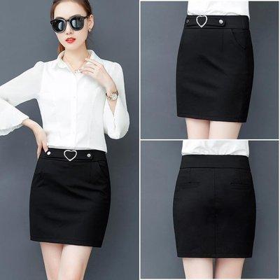 短裙黑色半身裙夏女 2018新款高腰顯瘦職業心形a字性感包臀裙女士裙子