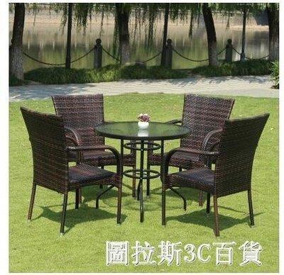 戶外桌椅茶幾藤編桌椅藤椅三五件套休閒桌椅組合陽臺桌椅室外桌椅igo