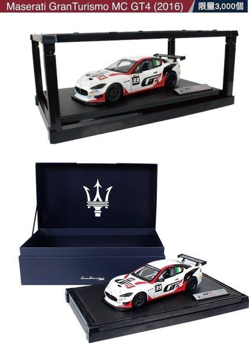 7-11 瑪莎拉蒂 限量1:24 典藏大模型車 Maserati GranTurismo MC GT4(2016)