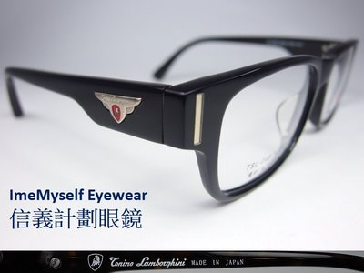 Tonino Lamborghini TSL048 prescription spectacle glasses
