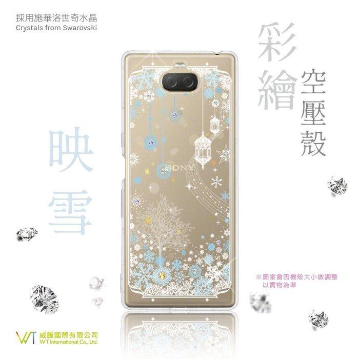 【WT 威騰國際】Sony Xperia 10 / Xperia 10+_『映雪』施華洛世奇水晶 彩繪空壓 軟殼 保護殼