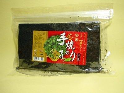 順興 手燒海苔(辣味) 36g