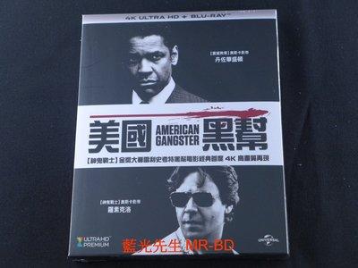 [藍光先生UHD] 美國黑幫 American Gangster UHD + BD 雙碟收藏版 (傳訊正版)
