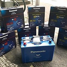 Panasonic 藍電 Battery