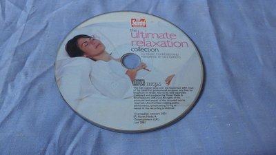 紫色小館6-16-------ultimate relaxation