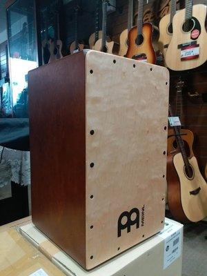 [魔立樂器 高雄]  德國Meinl木箱鼓 SC100-AB-B 歐洲製Cajon 小鼓響線 超低優惠價 總代理保固