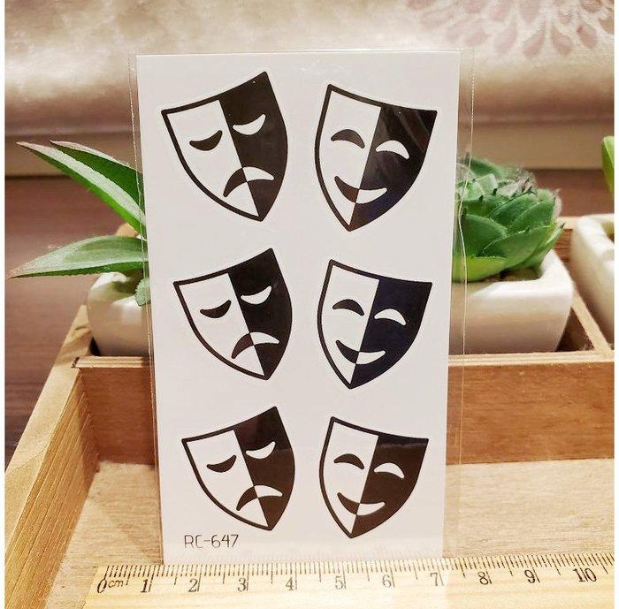 【萌古屋】雙面人 - 男女防水紋身貼紙刺青貼紙RC-647