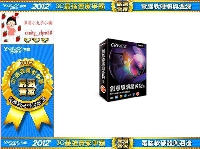 【35年連鎖老店】創意導演組合包 6 (盒裝)有發票/可全家/最新版本